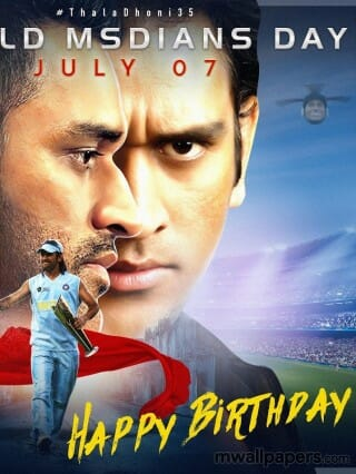 MS Dhoni Birthday HD Images
